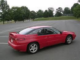 Subaru SVX, one of the early sports cars of the brand.
