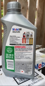 Mobil 1 Motor Oil API Starburst rear label